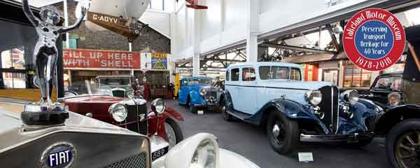 Cars on display at museum
